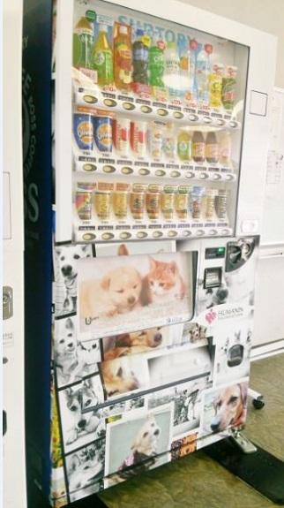 ユーロジ 自動販売機 5