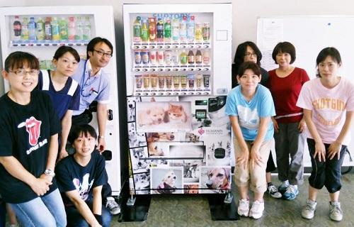 ユーロジ 自動販売機 2