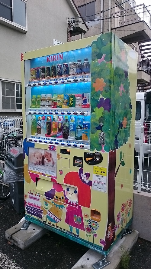 軍自動販売機3