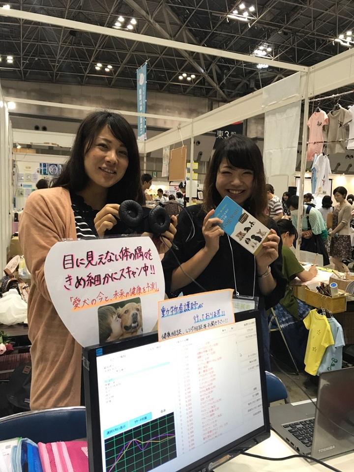 dogscan 河本さん&葛西さん★720