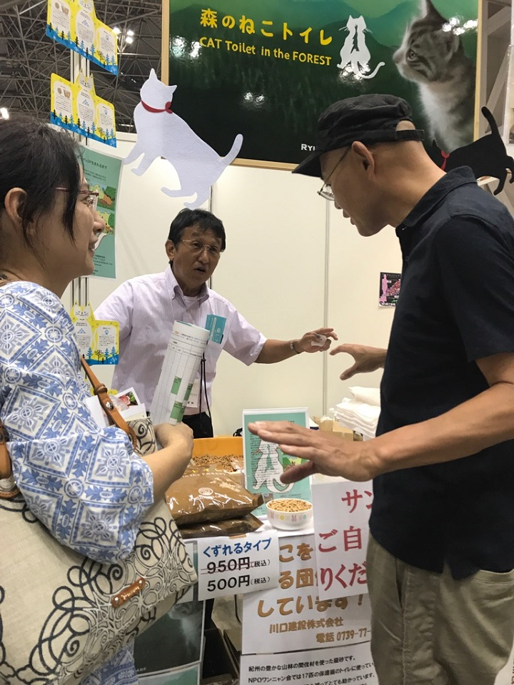 紀州の猫砂 川口さん&けいま★720