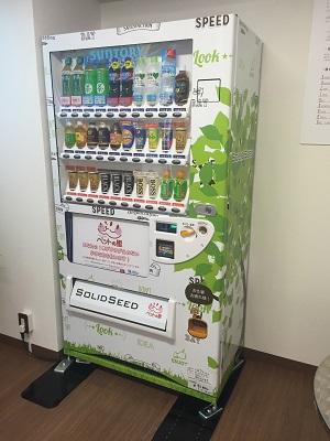 ソリッドシード4 チャリティー自動販売機