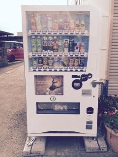 コジマ健物 チャリティー自動販売機
