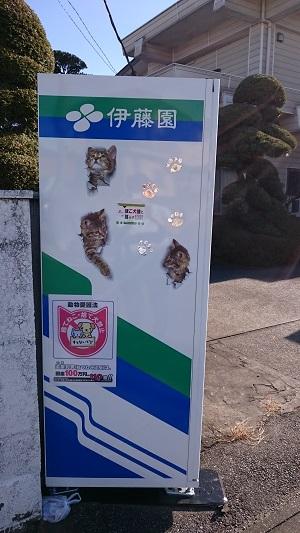 須藤歯科医院 HP1