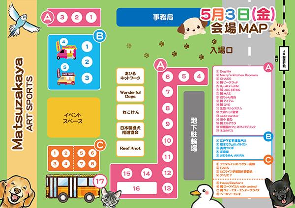 0419web_map3