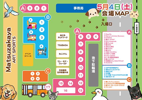 0419web_map4