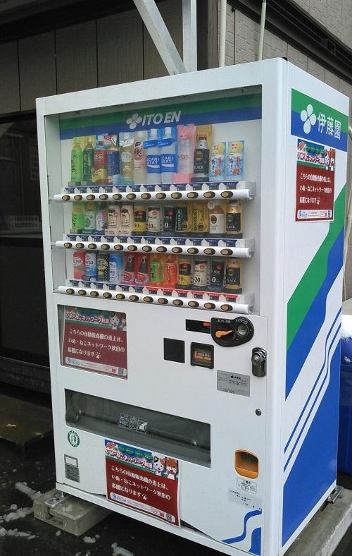 秋田いぬねこ自販機