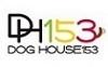 ドックハウス153