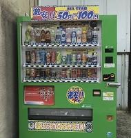 有限会社青木組様 自動販売機写真 190