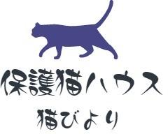 猫びよりロゴ